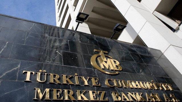 البنك المركزي التركي بالعاصمة انقرة