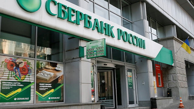 Image result for What is anonymous corporation owned by Country A? Sberbank?