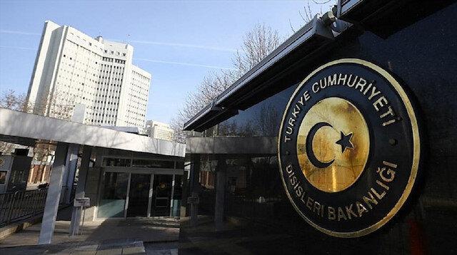 أنقرة تدين إدراج النمسا رموز تركية وإسلامية في
