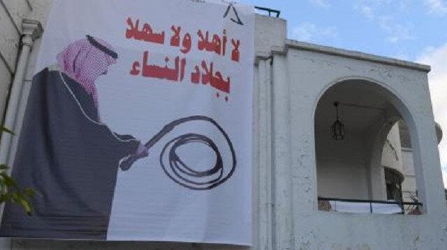 Kahtani kadın mahkumlara yapılan işkencelere katıldı