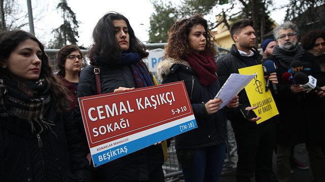 """""""العفو الدولية"""" تطالب بتحقيق دولي في مقتل خاشقجي"""