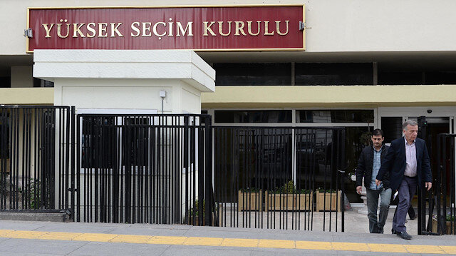 Yüksek Seçim Kurulu Genel Merkezi ana giriş kapısı.