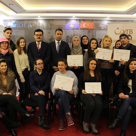 """بدعم تركي.. تخريج 96 طالباً من """"القادة الشباب"""" بكوسوفو"""