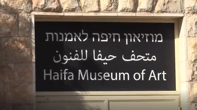 İsrail'de yer alan Hayfa Müzesi
