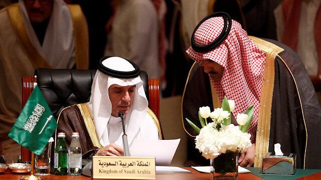 Suudi Arabistan'ın Dış İlişkilerden Sorumlu Devlet Bakanı Adil el Cubeyr