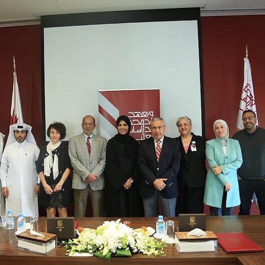 جامعة بهتشه شهير التركية توقع اتفاق شراكة أكاديمية مع معهد قطري