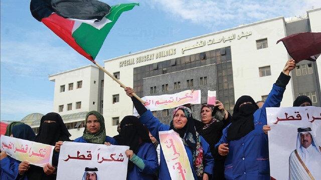 ب700 مليون دولار....قطر دعمت غزة