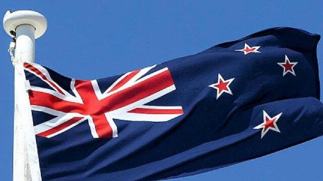 """نيوزيلاندا تبقي """"بي كا كا كا """" ضمن لائحة الإرهاب...وتركيا ترحب بالقرار"""
