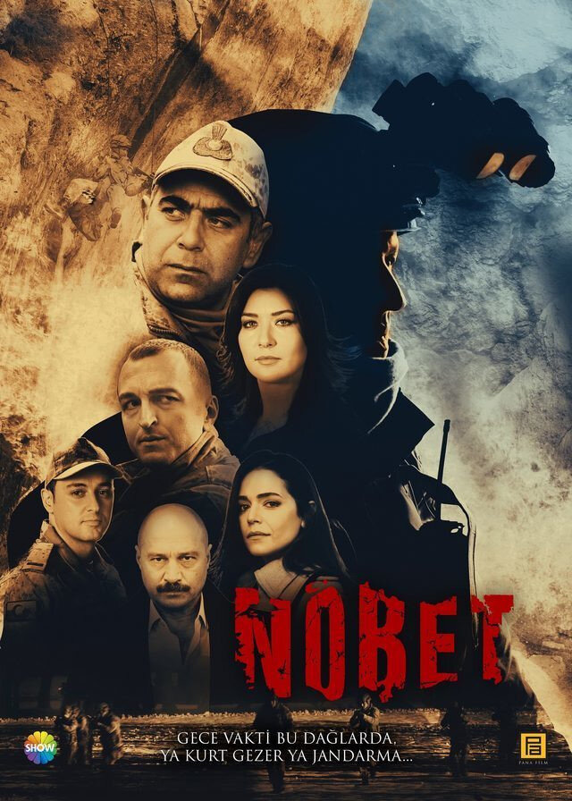 غلاف المسلسل التركي الجديد