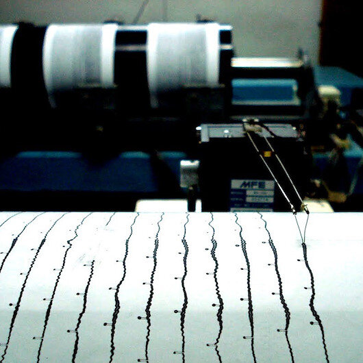 Çanakkale'de 4,1 şiddetinde deprem