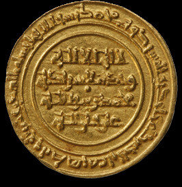 Hakim Biemrillah'ın bastırdığı altın para.