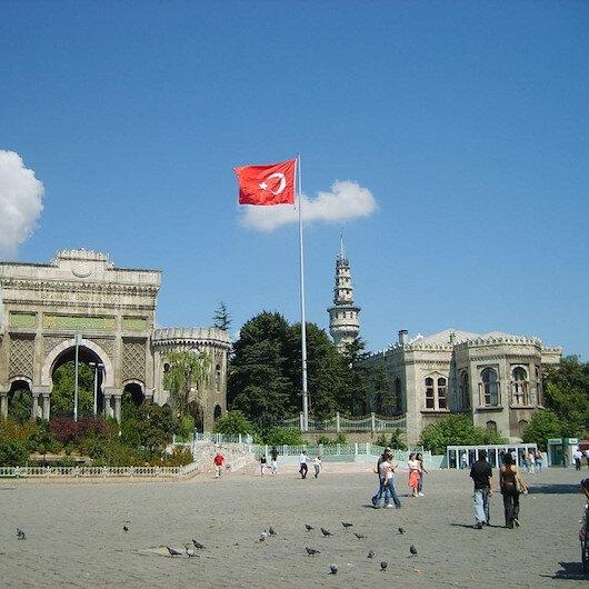 اختبار اللغة التركية C2 لم ينجح فيه أحد من الطلاب الأجانب!!