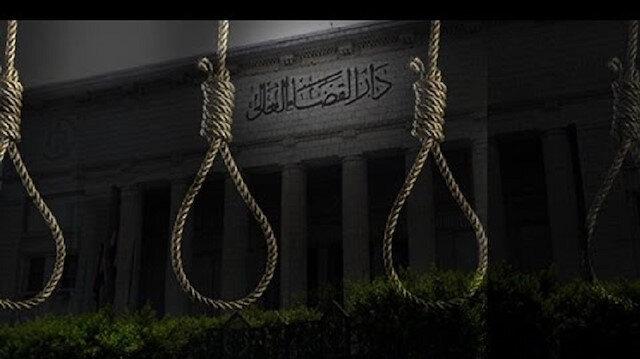 مصر تتمسك بتطبيق الإعدام ....لا وجود تعذيب بمقارنا الأمنية