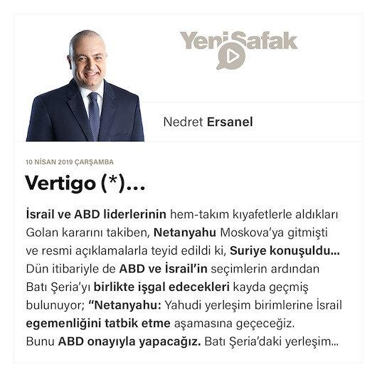 Vertigo (*)...
