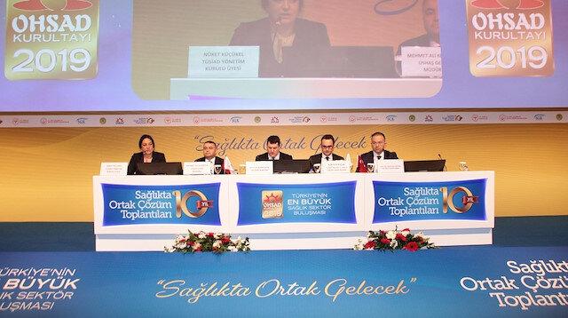 السياحة الطبية.. تركيا تهدف لاستقبال مليوني مريض بحلول 2023