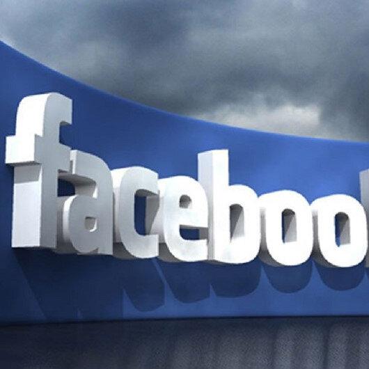 """""""فيسبوك"""" تقيد خدمة البث الحي جراء مجزرة نيوزيلاندا"""