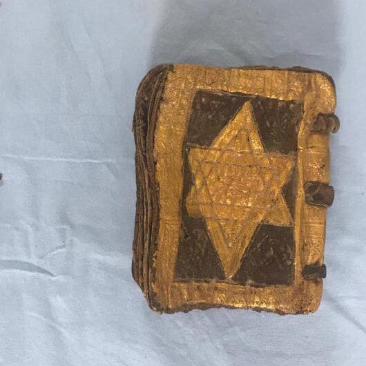 1,500-year-old book seized in Turkey