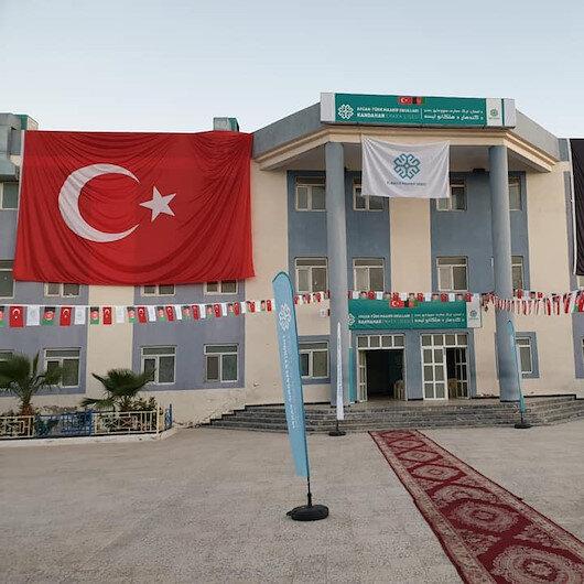 Turkey's Maarif teaches 30,000 students in 35 countries