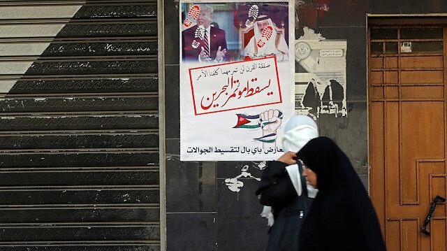 Gazans strike in protest of US-led Bahrain meeting