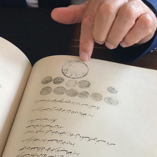 إعادة طباعة النسخة الأصلية للقانون المدني للدولة العثمانية
