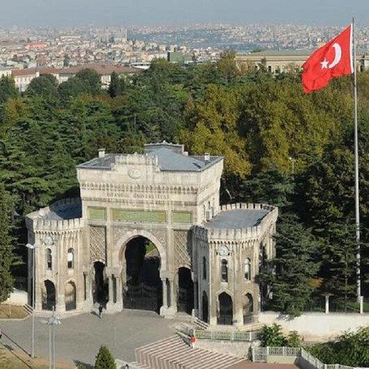 الدراسة بالجامعات التركية.. علم وثقافة ولغة