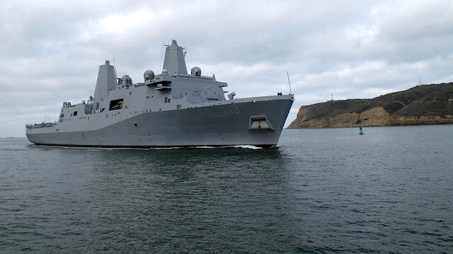 Hürmüz Körfezi'ne ikinci İngiliz savaş gemisi