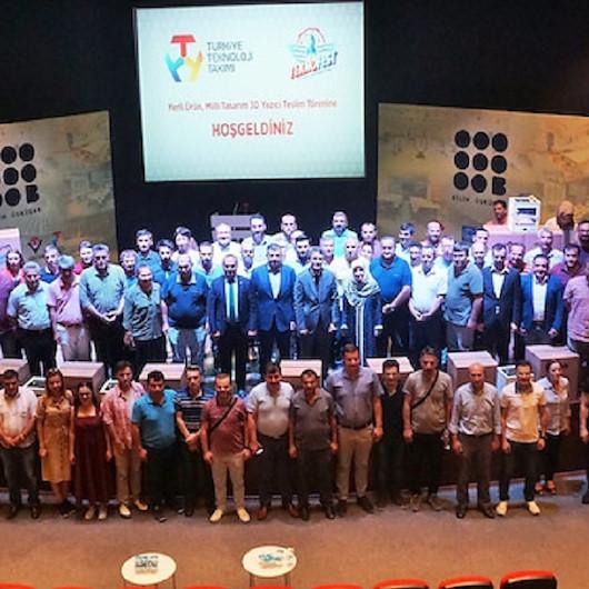 طلاب أتراك يحرزون المركز الأول في بطولة العالم للروبوتات