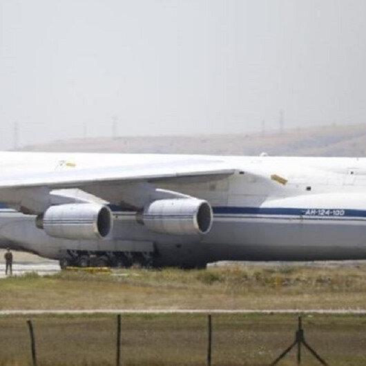 """وصول طائرة روسية سابعة محمّلة بمعدات """"إس400"""" إلى أنقرة"""