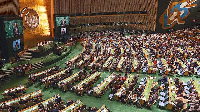Birleşmiş Milletler (Fotoğraf: Arşiv)