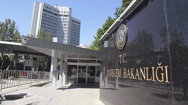 تركيا تدين بشدة الهجوم الإرهابي الدامي في كابل