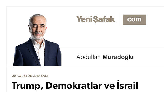 Trump, Demokratlar ve İsrail