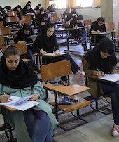 İranda Türkçe eğitim