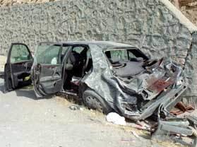 Yazıcıoğlu'nun hayatını kaybettiği araç.