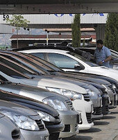 88 adet otomobil satışa çıkarıldı