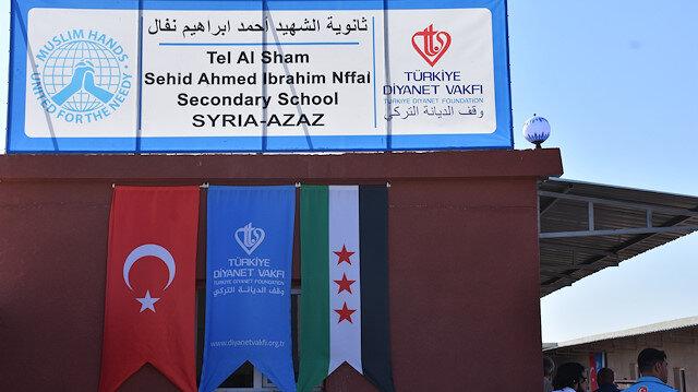 رئيس وقف الديانة التركي يفتتح مدرستين في أعزاز السورية