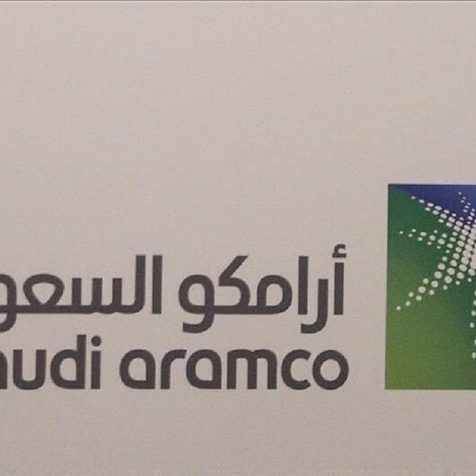 """السعودية.. مصرع شخصين بـ""""حادث"""" في مصفاة تابعة لـ""""أرامكو"""""""