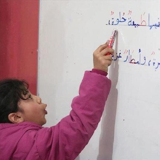"""تعليق الدراسة في """"جرابلس"""" السورية جراء هجمات إرهابيي """"ي ب ك/ بي كا كا"""""""