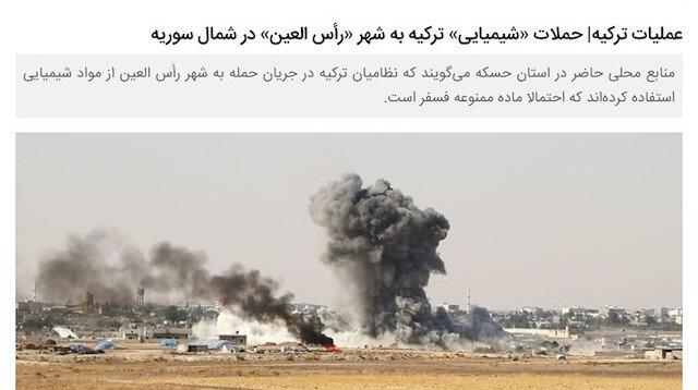 Terör örgütü PYD/PKK'nın kara propagandasına ilk adım İran'dan: Fars Haber Ajansı kimyasal silah iftirasını haber yaptı