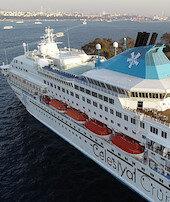 İstanbuldan 400 yolcu alacak