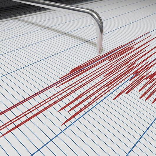 Balıkesir'de 3,9 büyüklüğünde deprem: Yerin yaklaşık 11,46 kilometre derinliğinde gerçekleşti
