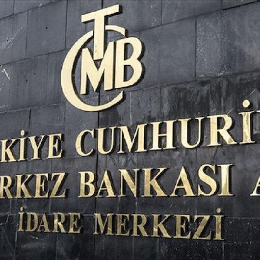 البنك المركزي التركي.. رسائل هامة حول الليرة التركية ونسب الفائدة