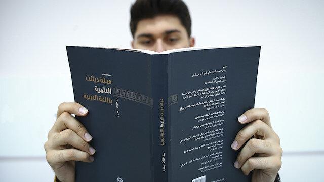 """""""الشؤون الدينية"""" التركية تصدر مجلة باللغة العربية"""