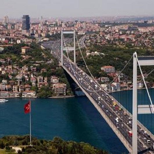 إسطنبول أمام فرصة التحول إلى مركز عالمي للتمويل الإسلامي