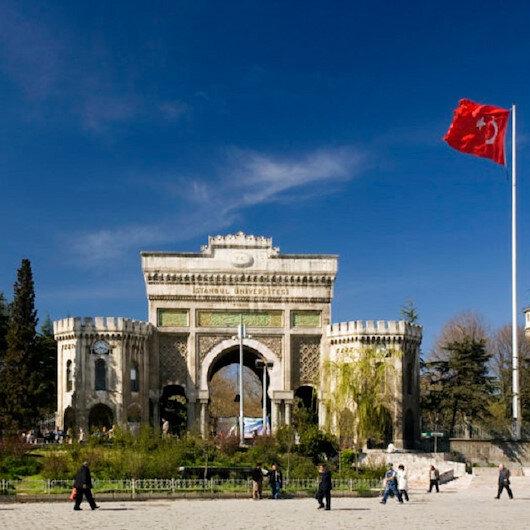 82 جامعة تركية تدخل قائمة أفضل الجامعات حول العالم