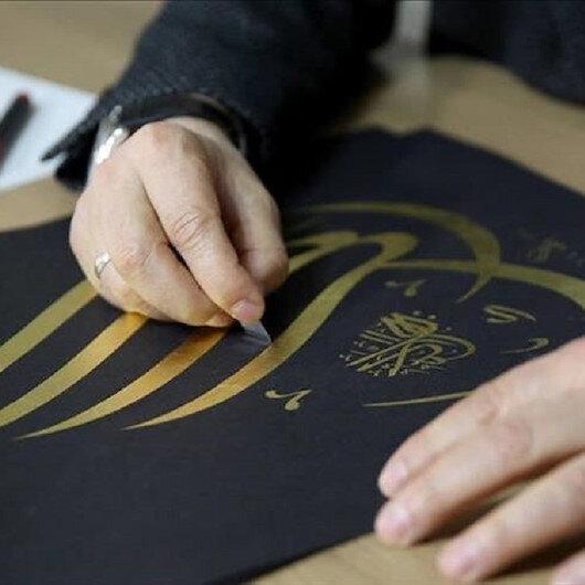 بمشاركة تركية.. معرض للخط العربي في المغرب