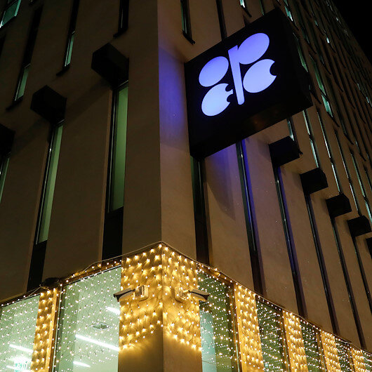 Oil prices up as market awaits OPEC cuts to take effect
