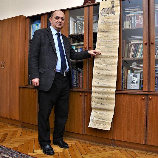 أذربيجان.. العثور على وثيقة أرشيفية تحمل ختم سليمان القانوني
