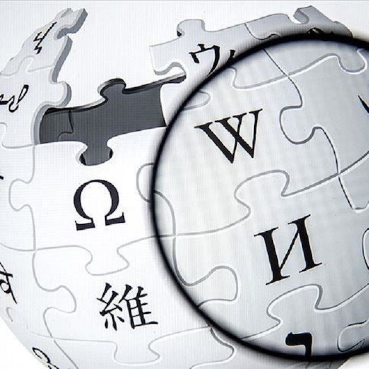 """تركيا ترفع الحجب عن موقع """"ويكيبيديا"""""""