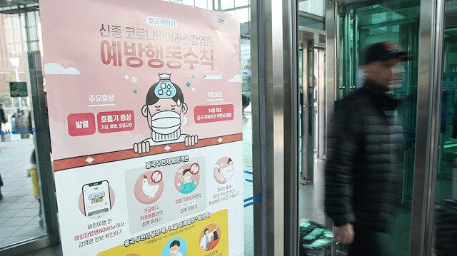 Football: China's Supercup postponed due to coronavirus