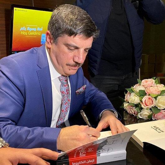 أقطاي يوقع 5 كتب مترجمة للعربية في إسطنبول